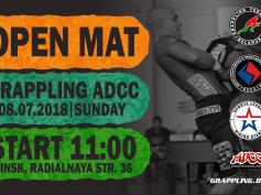 ADCC GRAPPLING OPEN MAT (08/07/2018)