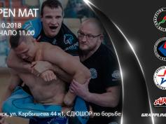 GRAPPLING ADCC OPEN MAT (20/10/2018)