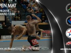 GRAPPLING ADCC OPEN MAT (07/10/2018)