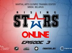 ОНЛАЙН ТРАНСЛЯЦИЯ ТУРНИРА  RISING STARS EPISODE 3